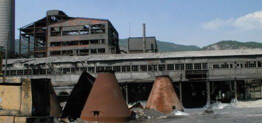Kosovo Industrial ruin